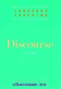 SC Teach Ed Discourse